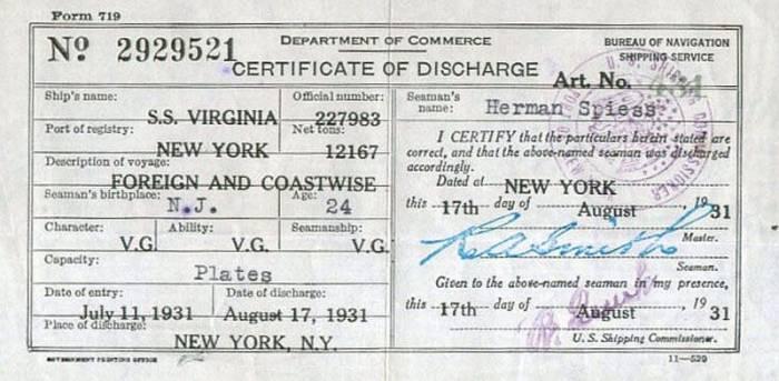 U.S DISCHARGE PAPERS